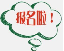 浦东初级人力资源管理师证报名培训图片